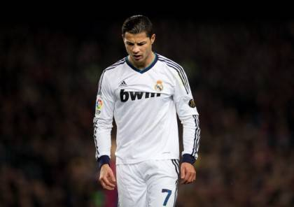 CR7 - Getty Images