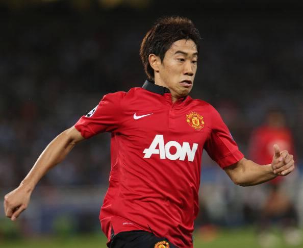 Shinji Kagawa (getty images)